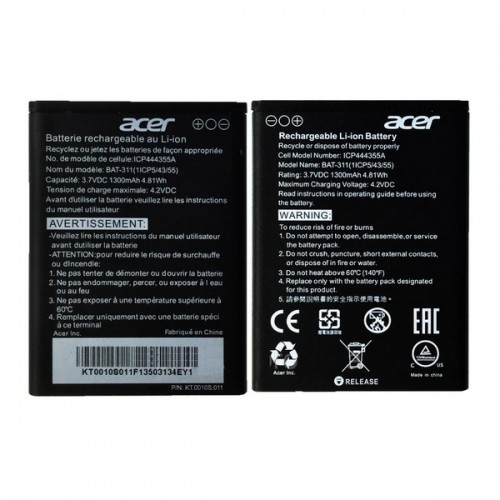 Аккумулятор для Acer Liquid M220 / Z200 / Z220 BAT-311 / BAT-6113