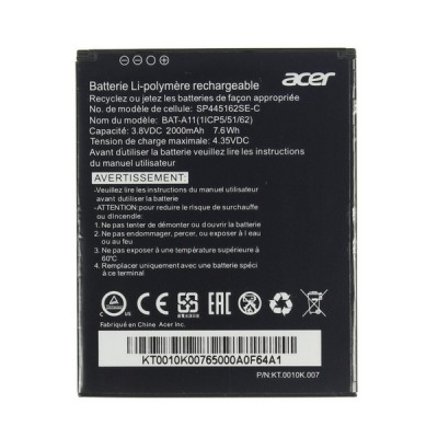 Аккумулятор для Acer Liquid Z320 / Z330 / Z410 / M320 / M330 / BAT-A11