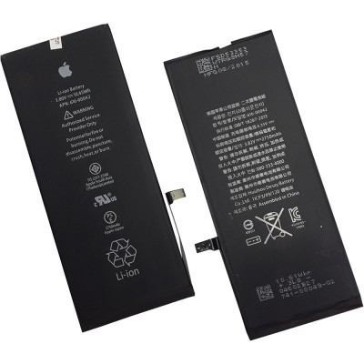 Аккумулятор для iPhone 6S Plus Original (2750mAh)