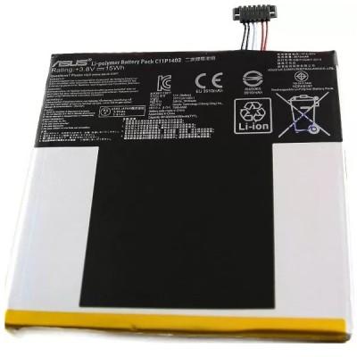 Аккумулятор для  Asus Fonepad 7 FE375CG / C11P1402
