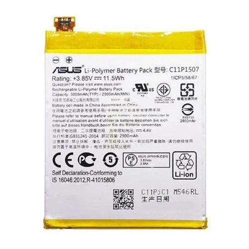 Аккумулятор для Asus ZenFone Zoom ZX551 / ML / ZX550 / C11P1507