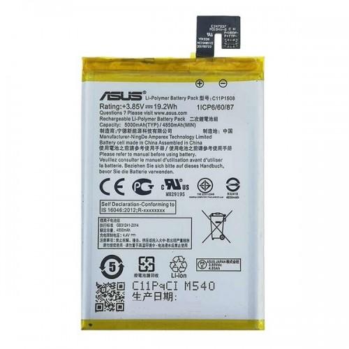 Аккумулятор для Asus ZenFone Max ZC550KL / C11P1508