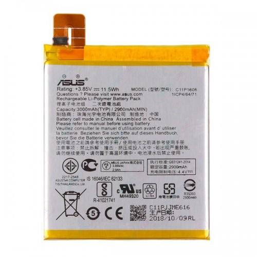 Аккумулятор для Asus ZenFone 3 Laser ZC551KL / C11P1606