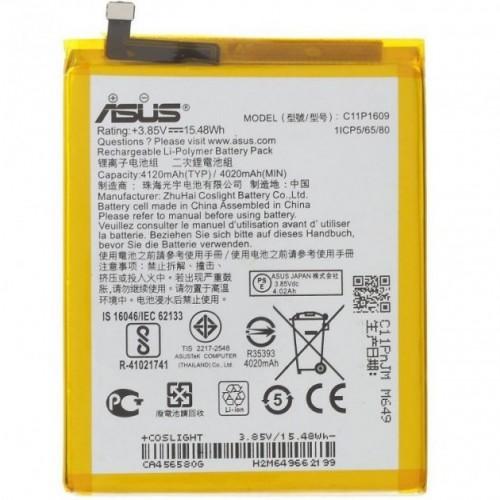 Аккумулятор для Asus Zenfone 3 Max ZC553KL / C11P1609