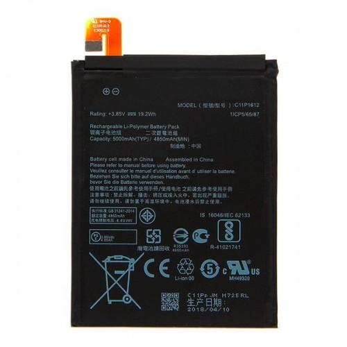 Аккумулятор для Asus ZenFone Zoom 3 ZE553KL / C11P1612