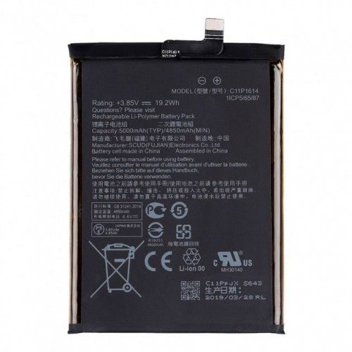 Аккумулятор для Asus ZenFone 3s Max ZC521TL / C11P1614