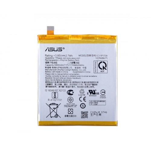 Аккумулятор для Asus Zenfone 5 / 5Z / ZE620KL / X00QD / ZS620KL / Z01RD / C11P1708