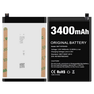 Аккумулятор для Doogee X90L / BAT18783400