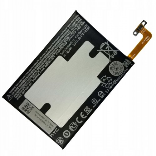 Аккумулятор для HTC One M10, HTC 10 Lifestyle B2PS6100