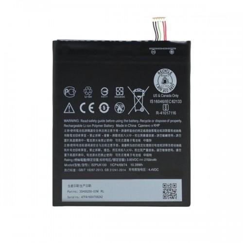 Аккумулятор для HTC Desire 825, D825d, D825t, D825w B2PUK100