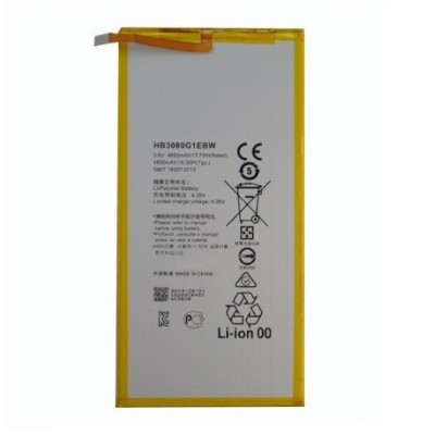 Аккумулятор для Huawei MediaPad T1 / HB3080G1EBW