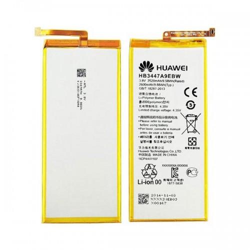 Аккумулятор для Huawei Ascend P8 / HB3447A9EBW