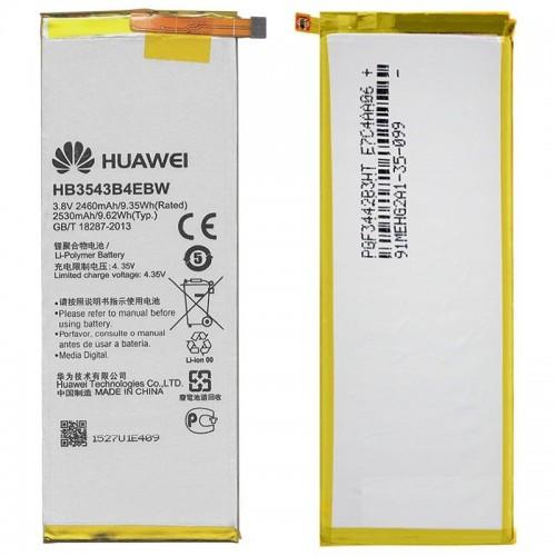 Аккумулятор для Huawei Ascend P7 / HB3543B4EBW