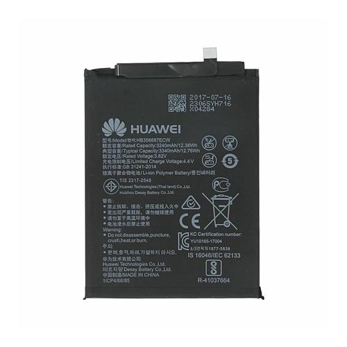 Аккумулятор для Huawei Mate 10 Lite / P Smart Plus / Honor 9i / Nova 2 Plus 2017 / HB356687ECW