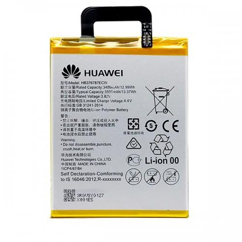 Аккумулятор для Huawei Honor V8 / HB376787ECW