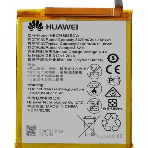 Аккумулятор для Huawei Ascend P9 Plus / HB376883ECW