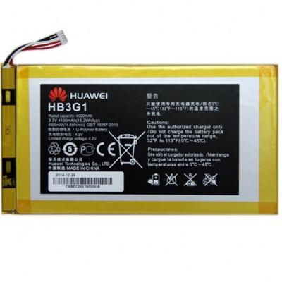 Аккумулятор для Huawei S7-301U / HB3G1