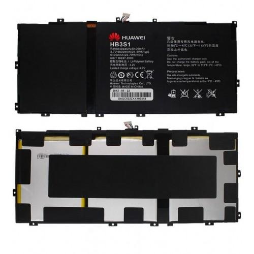 Аккумулятор для  Huawei MediaPad 10FHD / HB3S1