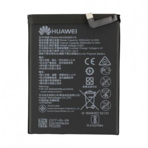 Аккумулятор для Huawei Y7 Toronto-L21 / Y7 2019 DUB-LX1 / HB406689ECW