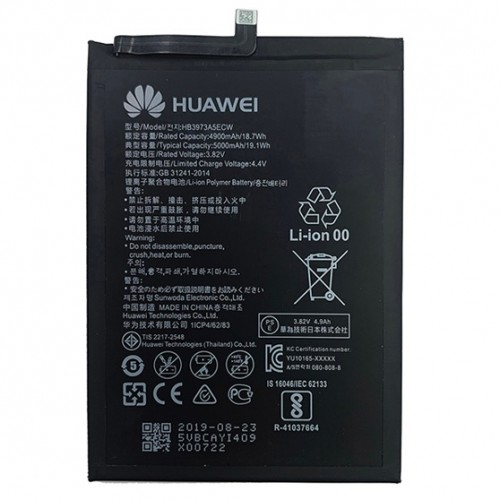 Аккумулятор для Huawei Honor 8X Max / HB4073A5ECW