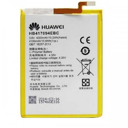 Аккумулятор для Huawei Mate 7 MT7-TL10 / MT7-CL00 / HB417094EBC