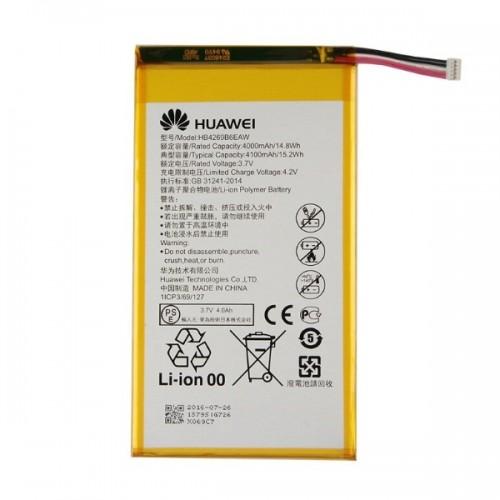 Аккумулятор для Huawei Honor X1 / HB4269B6EAW