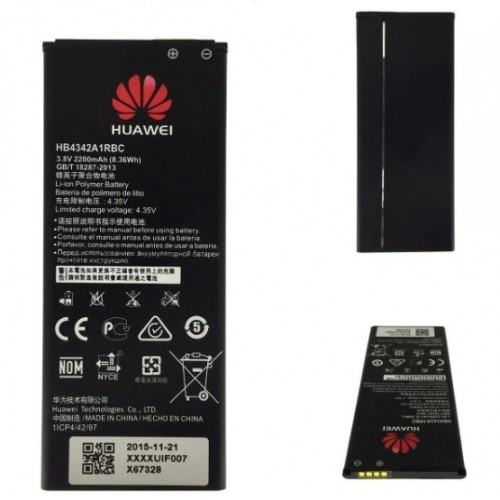 Аккумулятор для Huawei Y5 II / HB4342A1RBC