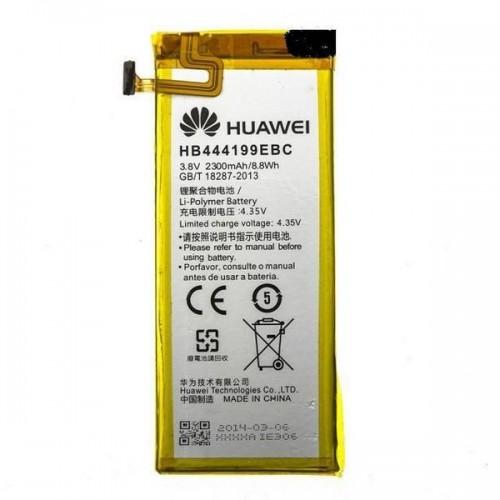 Аккумулятор для Huawei Ascend G660 / HB444199EBC