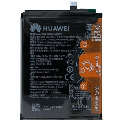 Аккумулятор для Huawei P smart Z / STK-L21A / P20 Lite 2019 / GLK-LX1U / HB446486ECW