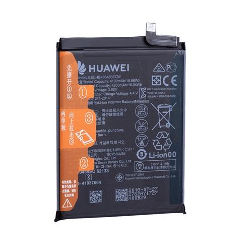 Аккумулятор для Huawei MATE 20 Pro / P30 Pro / HB486486ECW