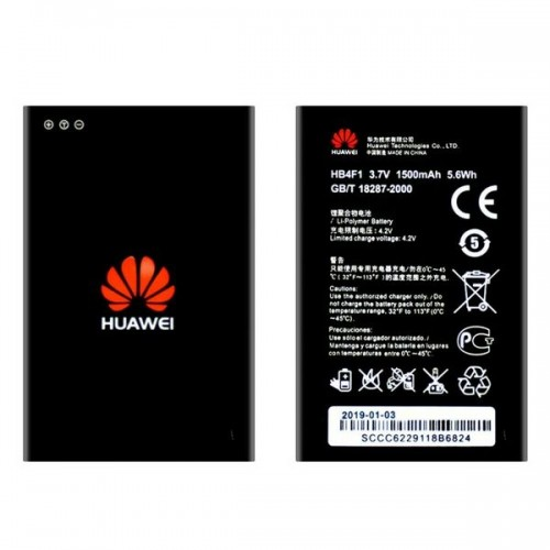 Аккумулятор для Huawei HB4F1 WiFi-router