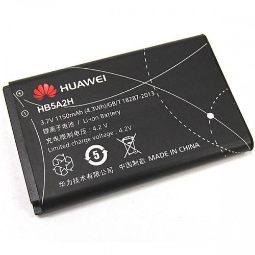 Аккумулятор для Huawei HB5A2H WiFi-router