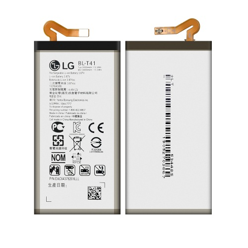 Аккумулятор для LG G8 ThinQ / BL-T41