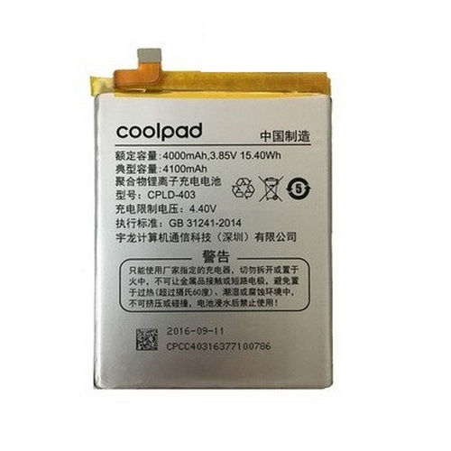 Аккумулятор для LeEco Cool 1 R116 (COOLPAD) C103 / 106 / 107 CPLD-403