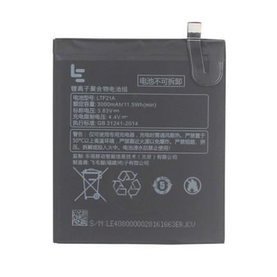Аккумулятор для LeEco Le 2 LeTV X520 / X620 LTF21A