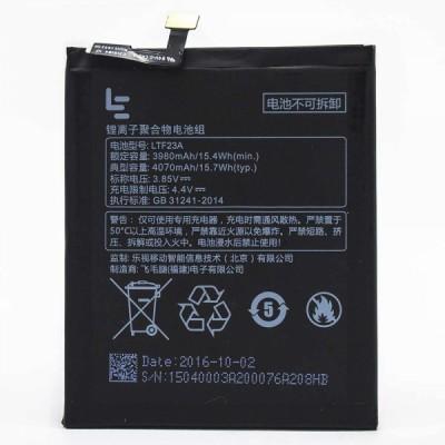 Аккумулятор для LeEco Le Pro 3 X720 / 722 / X728 LTF23A