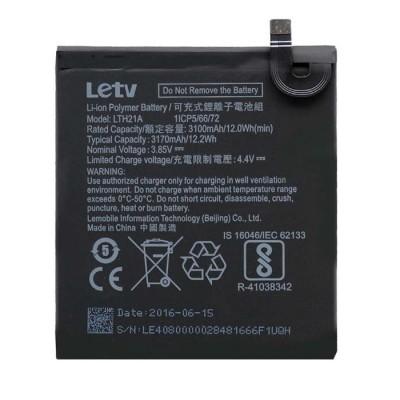 Аккумулятор для LeEco Le MAX 2 X820 / 821 / X822 / 829 LTH21A