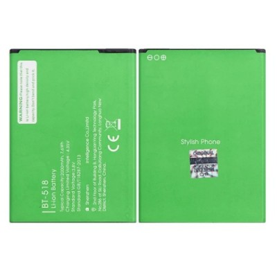Аккумулятор для Leagoo M5 Edge / BT-518