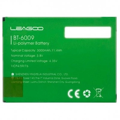 Аккумулятор для Leagoo M13 / BT-6009