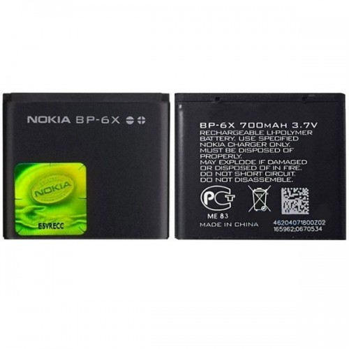Аккумулятор Nokia BP-6X для 8800, 8800 Sirocco