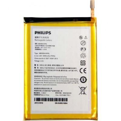 Аккумулятор для PHILIPS Xenium V526 / Senseit E510 (AB5000AWML)