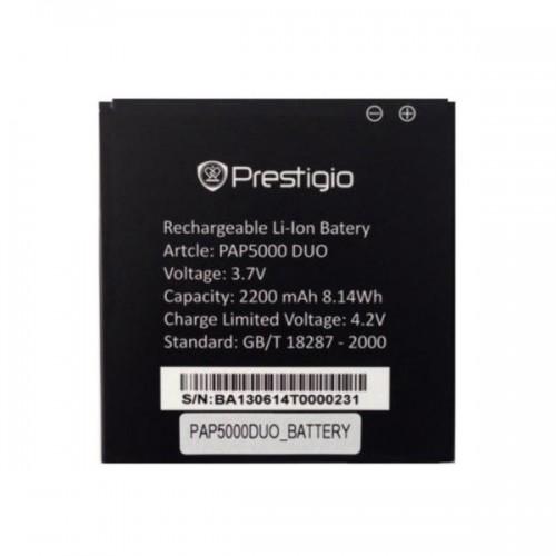 Аккумулятор для  Prestigio PAP5000 DUO