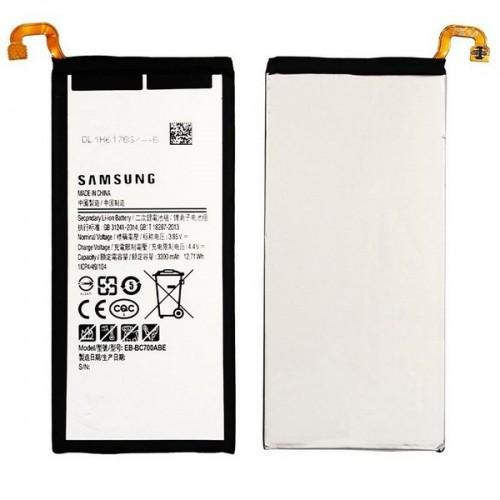 Аккумулятор для  Samsung C7 C7000 / EB-BC700ABE