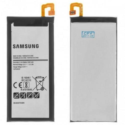 Аккумулятор для  Samsung J5 Prime G570 / EB-BG570ABE