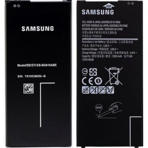 Аккумулятор для  Samsung J7 Prime G610 / EB-BG610ABE