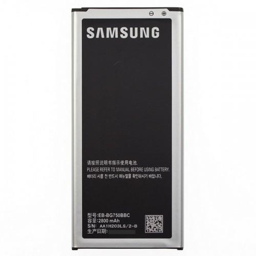 Аккумулятор для  Samsung G7508 / EB-BG750BBC
