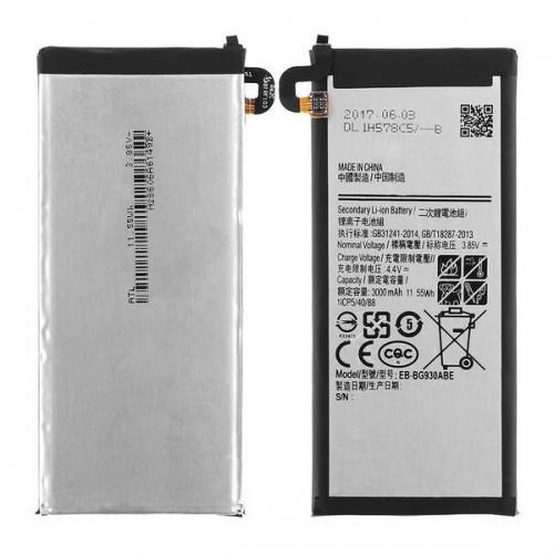 Аккумулятор для  Samsung S7 G930 / EB-BG930ABE