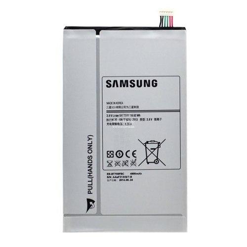 Аккумулятор для Samsung T700 / T705 / EB-BT705FBC