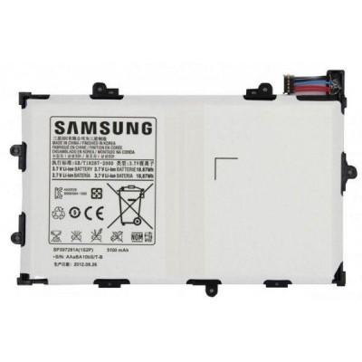 Аккумулятор для Samsung P6800 / SP397281A