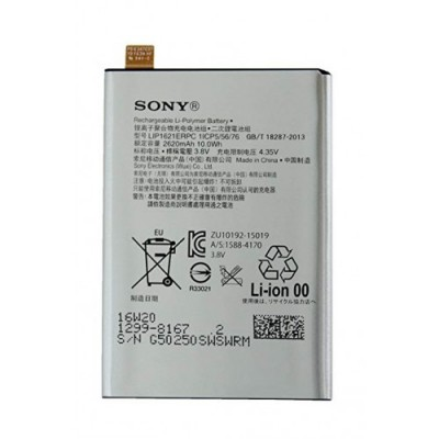 Аккумулятор для  Sony Xperia X F5122 / LIP1621ERPC